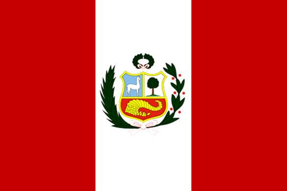 banderaperu