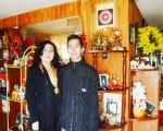 FANNY JEM WONG SUSTENTACION GRADO UNMSM (25)