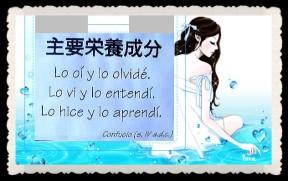 confucio15