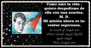 mahmoud darwish (7)