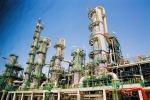 Industrial in Qatar 22