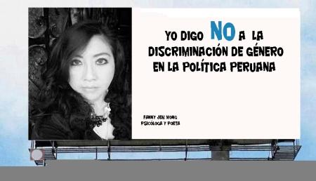 DIGAMOS NO A LA REVOCATORIA DE  SUSANA VILLARAN- JEM WONG (11)