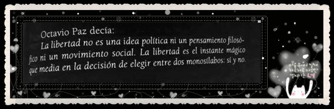 FRASES VERSOS PENSAMIENTOS CITAS (68)