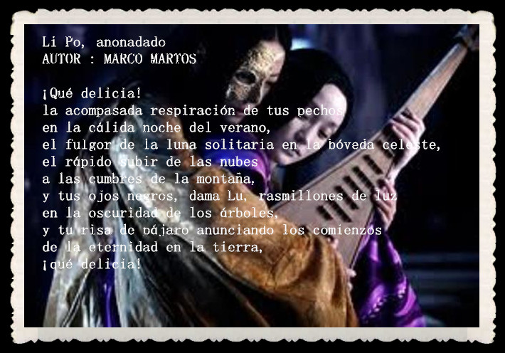 POEMAS  DE MARCO MARTOS UNMSM  (17)_副本