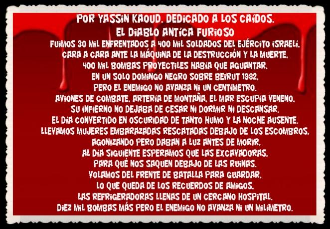 YASSIN KAOUD POEMAS Y TRADUCCIONES- JEM WONG     (17)
