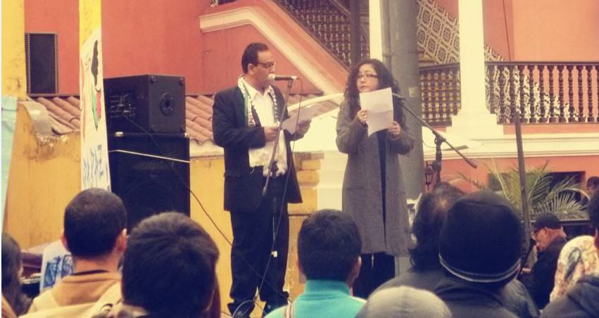 YASSIN KAOUD Y FANNY JEM WONG  FOR PALESTINA-POETAS