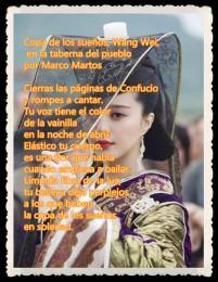 COPA DE LOS SUEÑOS POR MARCO MARTOS CARRERA POETA PERUANO