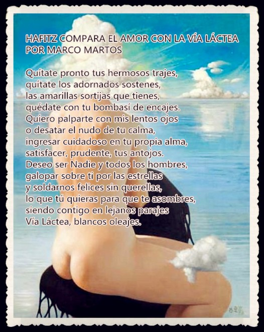 POEMAS DE MARCO MARTOS UNMSM (3)