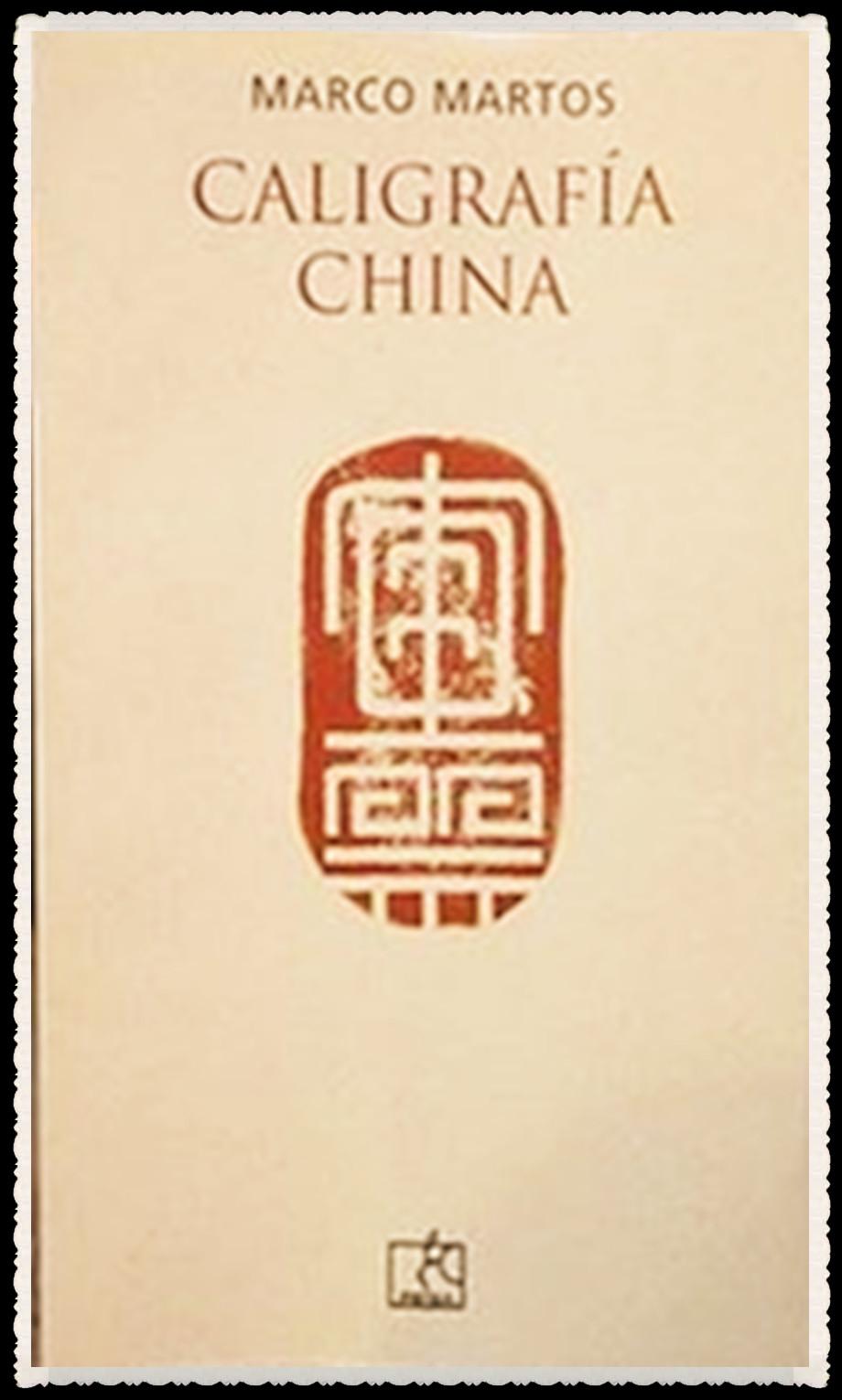 CALIGRAFÍ CHINA : MARCO MARTOS